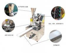 您知道使用160型包子成型机器的操作流程吗?