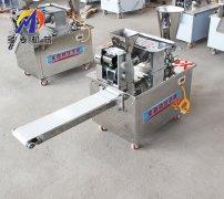 80型饺子馆专用饺子机 小型输送带款全自动饺子机
