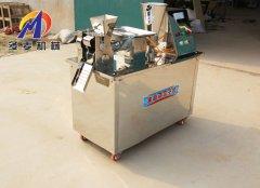 100型小型速冻批发专用饺子机 小型全自动饺子机