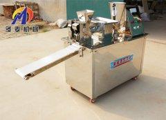 100型带输送带款小型全自动饺子机 速冻水饺专用机型