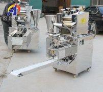 200型高仿手工饺子机 小型包合式仿手工捏花边饺子机